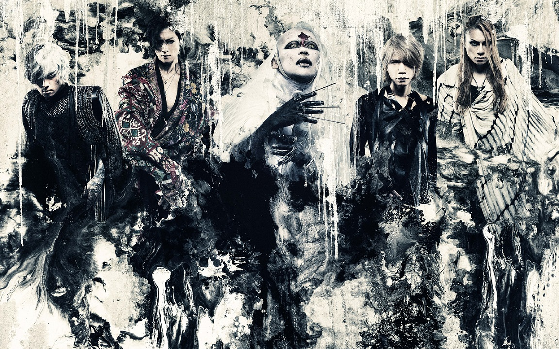 DIR EN GREY│TOUR19 The Insulated World