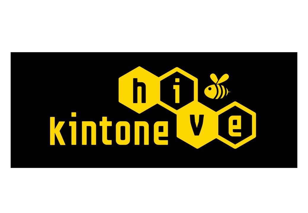 kintone hive2019