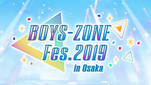 Hi!Superb/AMEZARI-RED STARS-/BATTLE BOYS/原因は自分にある。/BUZZ-ER./CUBERS/銀河団 from 劇団番町ボーイズ☆/BLACK IRIS│BOYS-ZONE Fes.2019 in Osaka