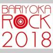 BARIYOKA ROCK 2018