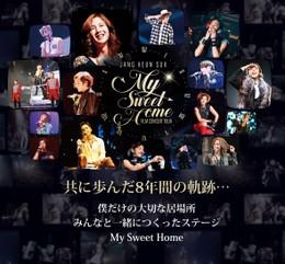 JANG KEUN SUK│JANG KEUN SUK FILM CONCERT TOUR ~My Sweet Home~