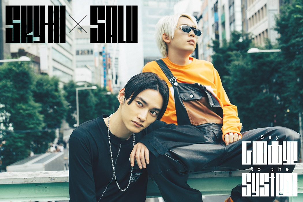 SKY-HI x SALU│Say Goodbye to the System -Supported by G-SHOCK-