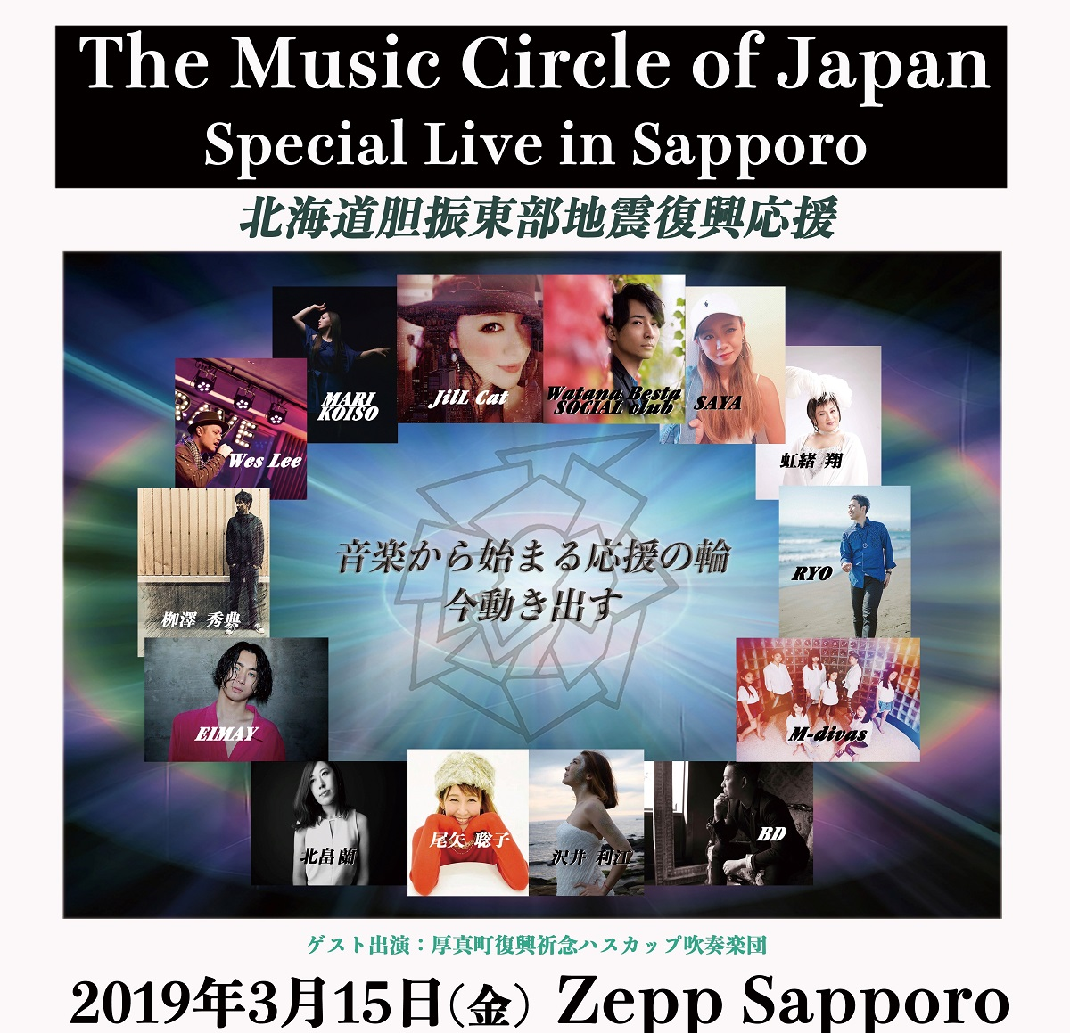 The Music Circle of Japan