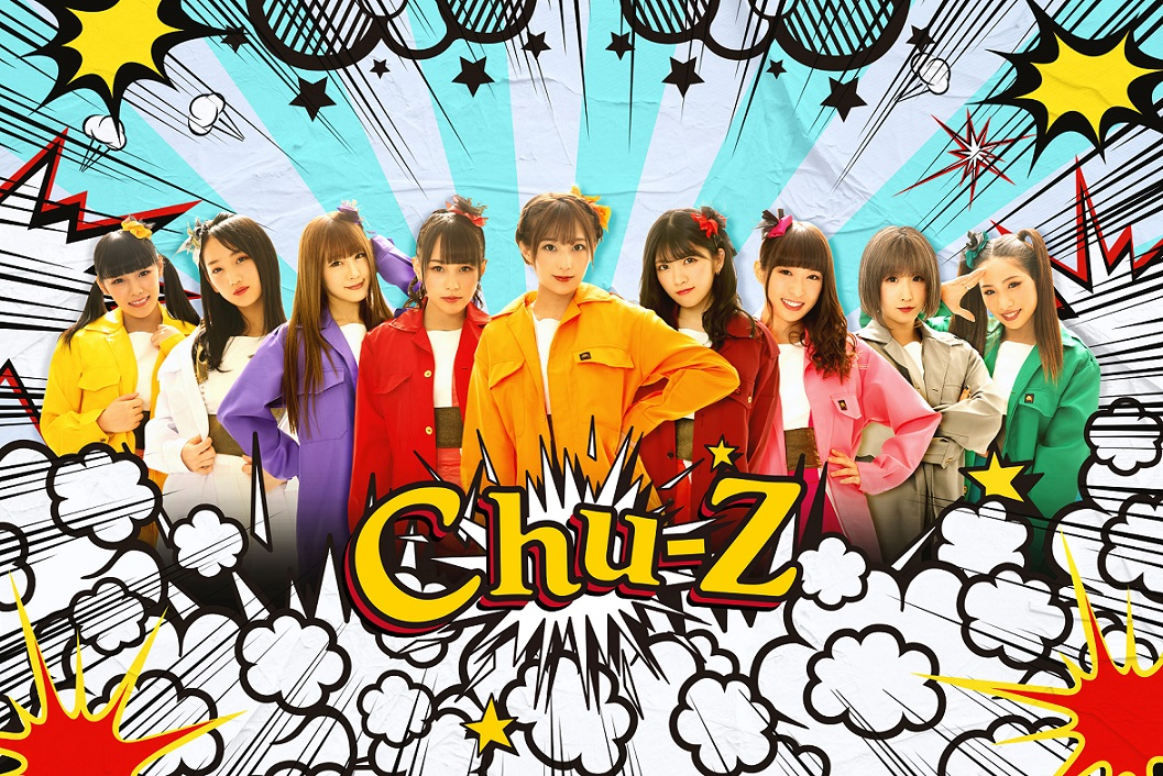 Chu-Z│Chu-Z My Live 2019 〜Zepp Diver Cityに停車Chu♡〜
