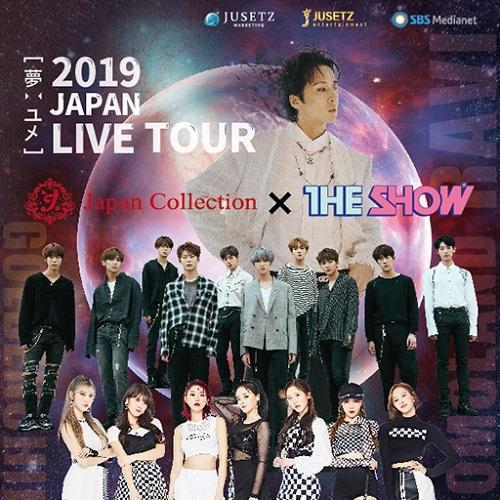 ラビ(RAVI)/モモランド(MOMOLAND)/ゴールデンチャイルド(GoldenChild)│2019 JAPAN Live Tour:夢 Japan Collection X THE SHOW
